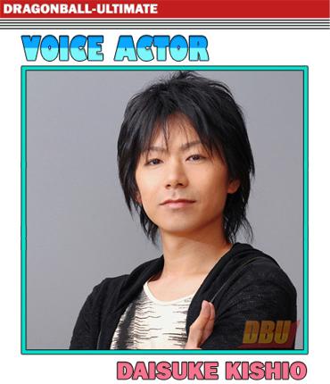 kisho-daisuke-voice-actor