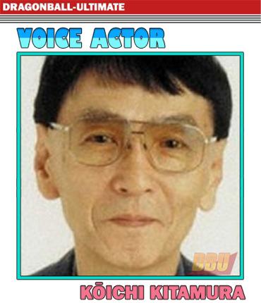 kitamura-koichi-voice-actor