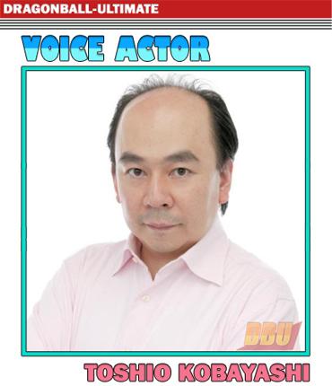 kobayashi-toshio-voice-actor