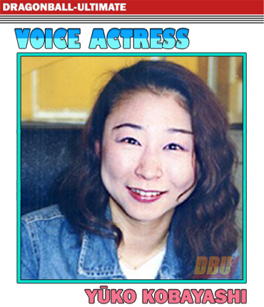 kobayashi-yuko-voice-actress