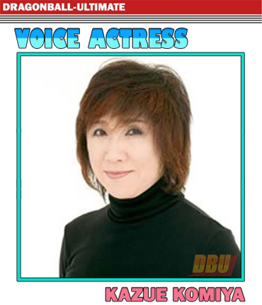 komiya-kazue-voice-actress
