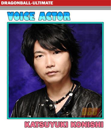 konishi-katsuyuki-voice-actor