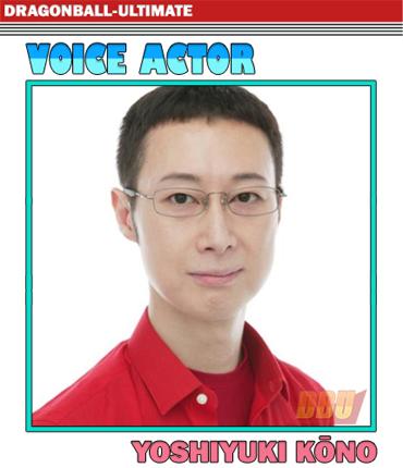 kono-yoshiyuki-voice-actor