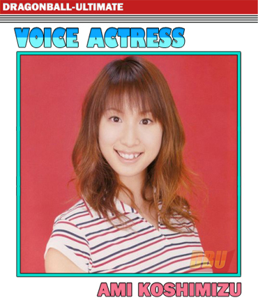 koshimizu-ami-voice-actress