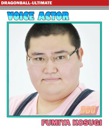 kosugi-fumiya-voice-actor