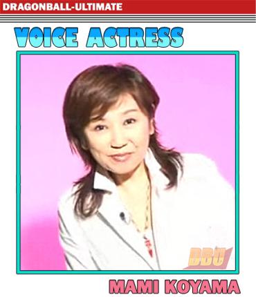 koyama-mami-voice-actress