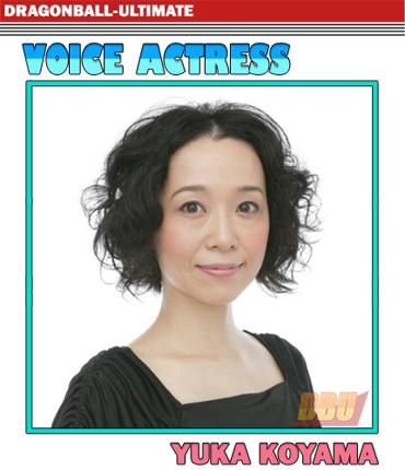 koyama-yuka-voice-actress