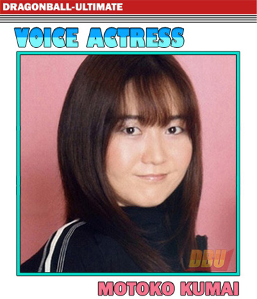 kumai-motoko-voice-actress