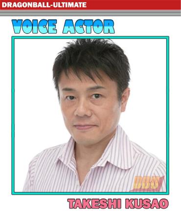 kusao-takeshi-voice-actor