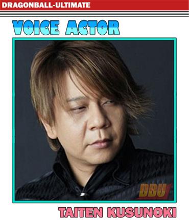 kusunoki-taiten-voice-actor