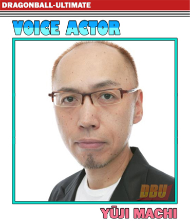 machi-yuji-voice-actor
