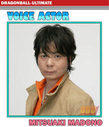madono-mitsuaki-voice-actor