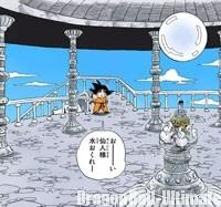 Le 2ème étage de la tour, dans le manga
