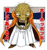 Babidi dans le manga Color Edition