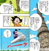 Bora explique à Gokū ce qu'est la tour