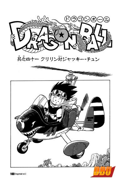 chapter-041-kanzenban