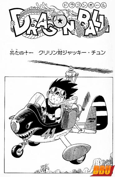 chapter-041-tankobon