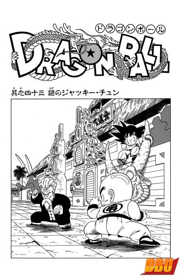 chapter-043-kanzenban