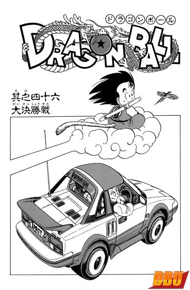 chapter-046-kanzenban
