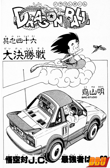 chapter-046-tankobon