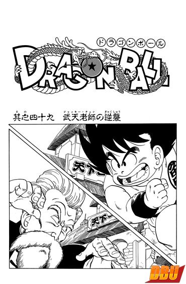 chapter-049-kanzenban