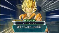 Gogeta dans Dragon Ball Heroes