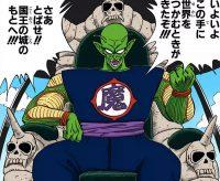 Piccolo Daimaō souhaite asservir le monde avec ses sbires