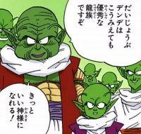 Dendé est l'un des Ryūzoku les plus doués selon Mūri