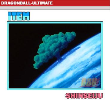 Shinseiju