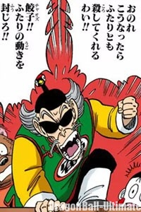 Tsuru Sennin, prêt à tuer Ten Shin Han