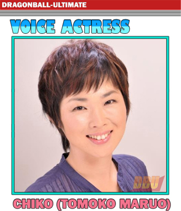 chiko-voice-actress