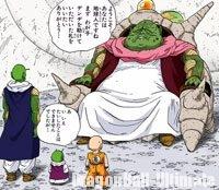 Le Grand Doyen rencontre Kuririn