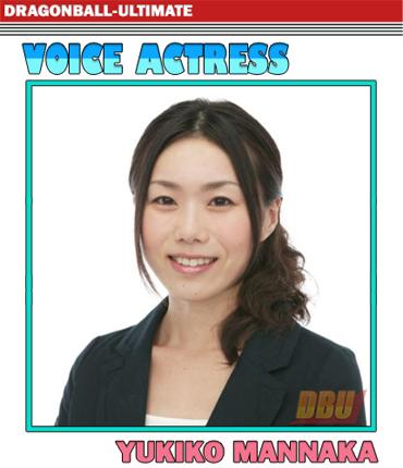 mannaka-yukiko-voice-actress