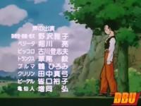Masuoka Hiroshi crédité sur l'épisode 288 de DBZ