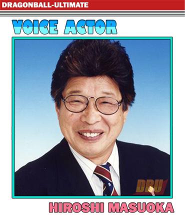 masuoka-hiroshi-voice-actor