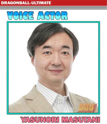 masutani-yasunori-voice-actor