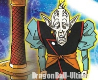 Le vieux Kaiōshin fut emprisonné dans la Z-Sword par Beerus