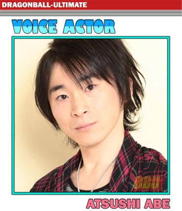 abe-atsushi-voice-actor