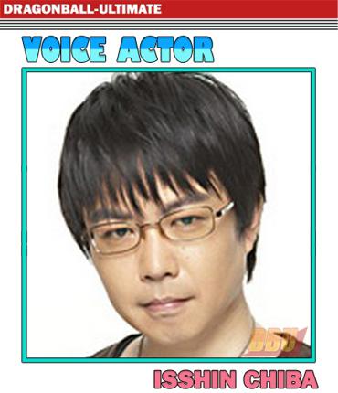 chiba-isshin-voice-actor