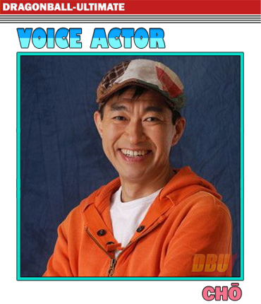 cho-voice-actor
