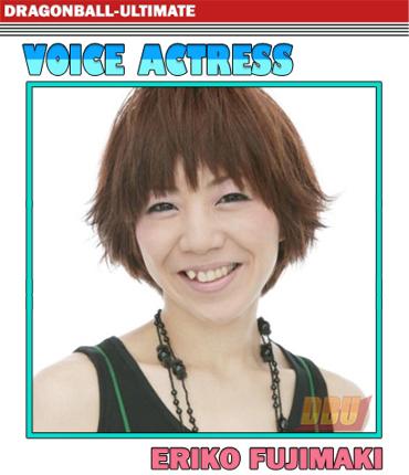 fujimaki-eriko-voice-actress