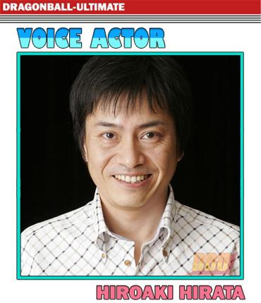 hirata-hiroaki-voice-actor