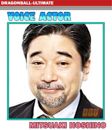 hoshino-mitsuaki-voice-actor