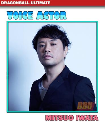 iwata-mitsuo-voice-actor