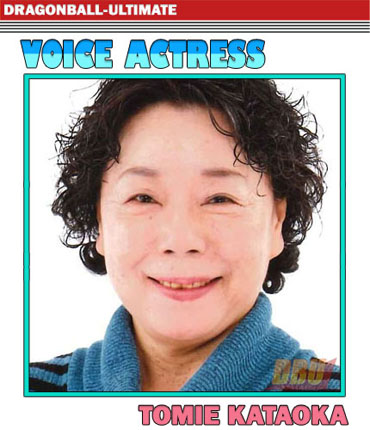 kataoka-tomie-voice-actress