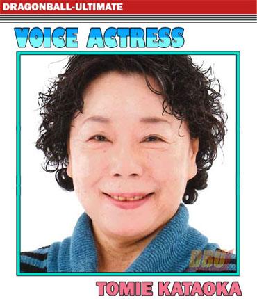 kataoka-tomie-voice-actress