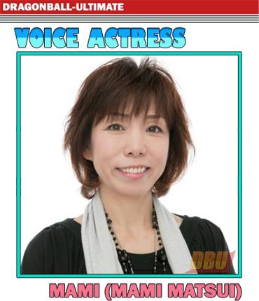 mami-voice-actress