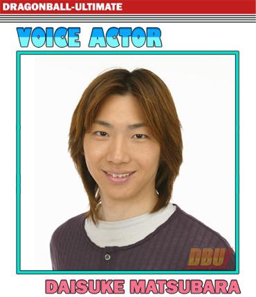 matsubara-daisuke-voice-actor