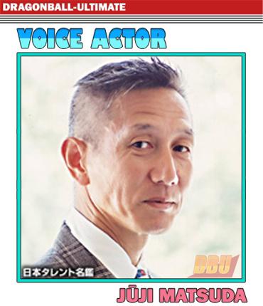 matsuda-juji-voice-actor