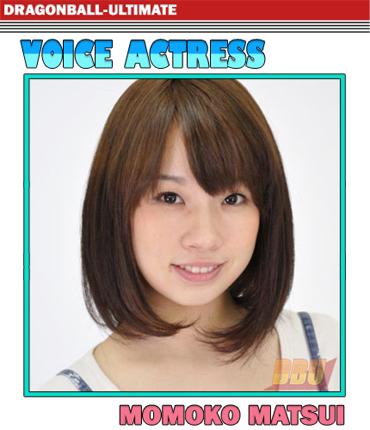 matsui-momoko-voice-actress